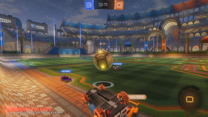 Rocket league - Добивание