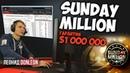 Sunday Million $215 $1 000 000 guaranteed Разбор финального стола от Леонида Donleon