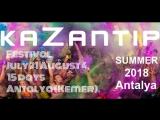 Festival KaZantip 2018 in Antalya (Kemer) - July 21 - August 4, 15 days ✈🌴☀