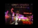 Алмаз - Алиса Мон (Песня 97) 1997 год