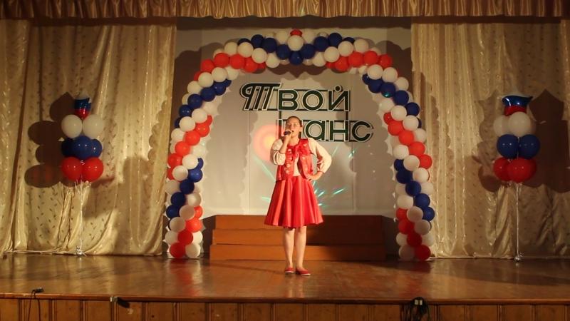 Отрывок выступления финалистки вокального конкурса Твой шанс Зубкова София