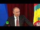 Выступление президента России на совещании послов и постпредов РФ