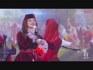 Амина Мамедова - «Erecebim», «Ey oğlan, tatarmısıñ?»