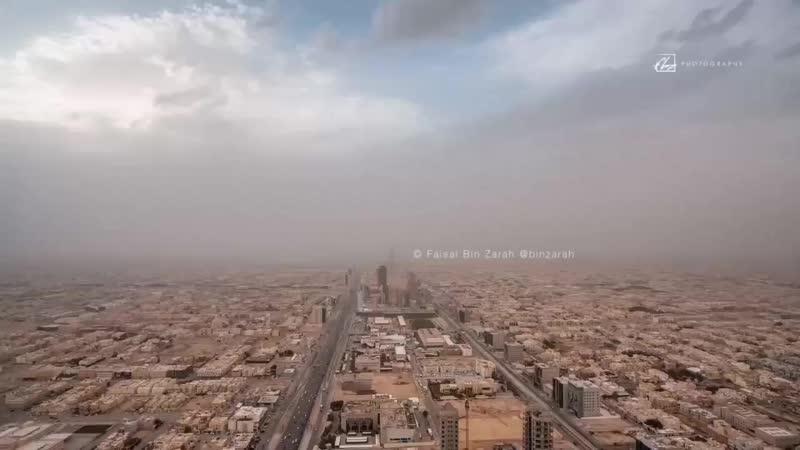 Песчаная буря над Риядом 26 04 2018 mp4