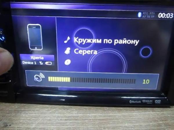 Настройка сопряжение Bluetooth с магнитолой Clarion NX501 NX502 NX403