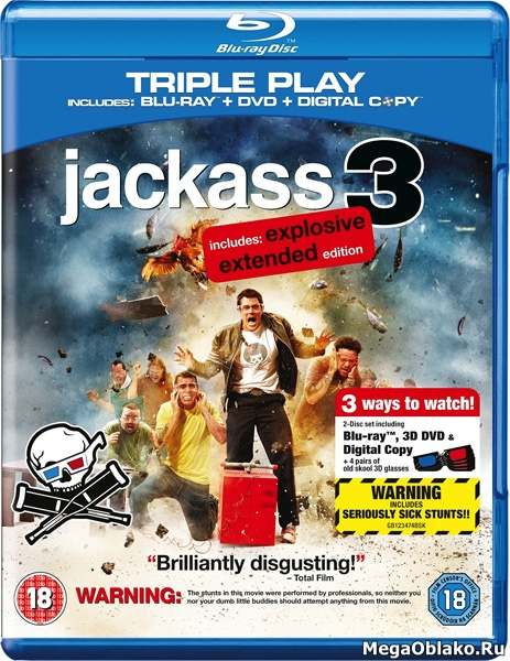 Чудаки 3D / Придурки 3D / Jackass 3D [Unrated] (2010/BDRip/HDRip/3D)