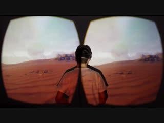 Alice VR - видос 1
