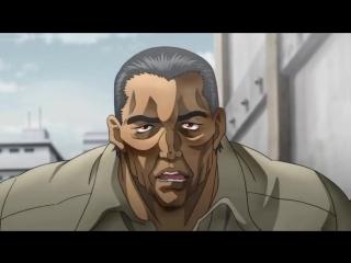 Baki | Боец Баки | Anime Music Video | 2018 | New | Amv