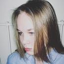 Диана Хафизова фото #2