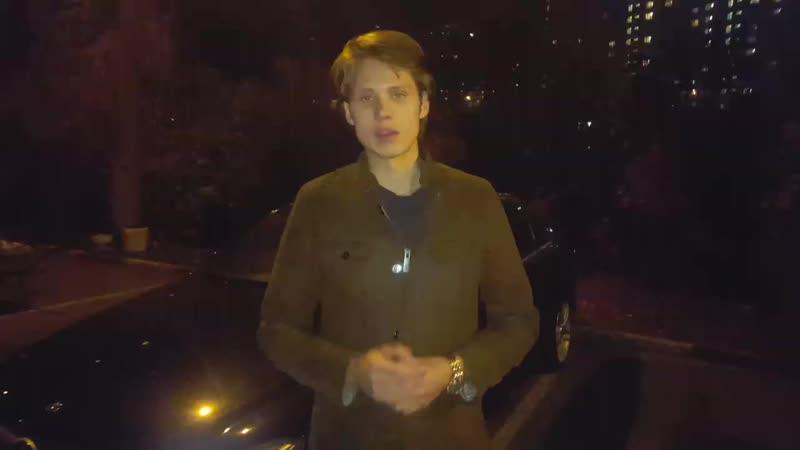 отзыв о работе Подберём Автомобиль ru.mp4
