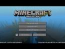 Последний Стрим с BlackArrow Minecraft 1/13/2