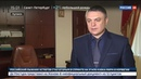 Новости на Россия 24 Обмен пленными Киев взял паузу но обещал завершить процедуру до конца года
