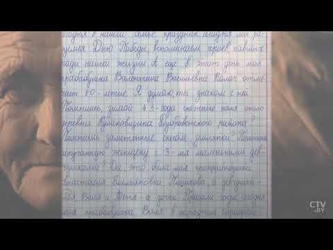 БРСМ БРПО СТВ Письмо освободителю № 9