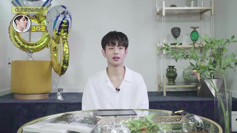 [181211] YG Treasure Box » Survey Cam » J1 Keita