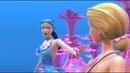 Барби Сказочная страна Мермедия 2006