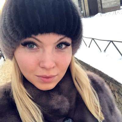 Евгения Алексеевна