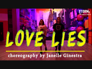 """Alena t. & lil'roy   khalid, normani - """"love lies""""   dance cover   choreography by janelle ginestra"""