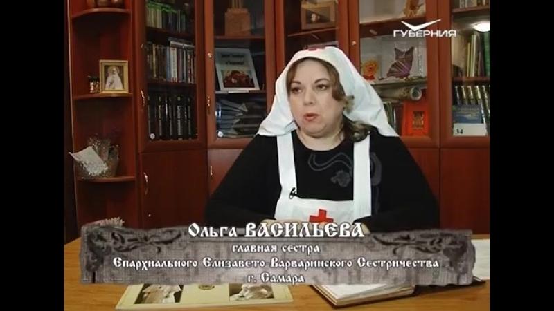 История Елизовето Варваринского сестричества Путь Паломника Миссия добра от 21 07 2018