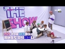 NCT DREAM, THE SHOW MINI GAME 2 [THE SHOW 180911]
