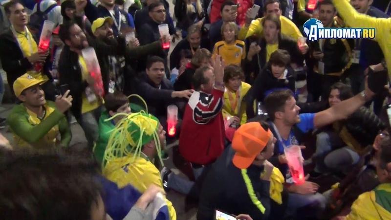 Torcida brasileira animando a Rússia e classificacao brasileira
