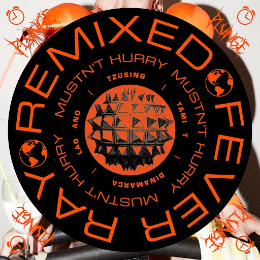 Fever Ray альбом Mustn't Hurry (Remixes)