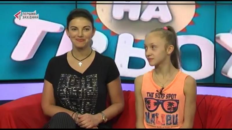 Кристина Пограничная и Ирина Руда в программе