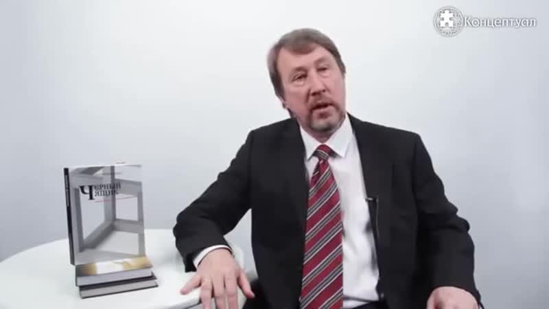 Юрий Воробьевский ужасы масонских обрядов