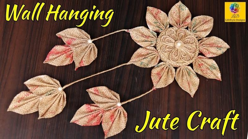 DIY Easy Room Decor Jute Wall Hanging | Showpiece Making Using Jute | Waste Jute Craft Idea