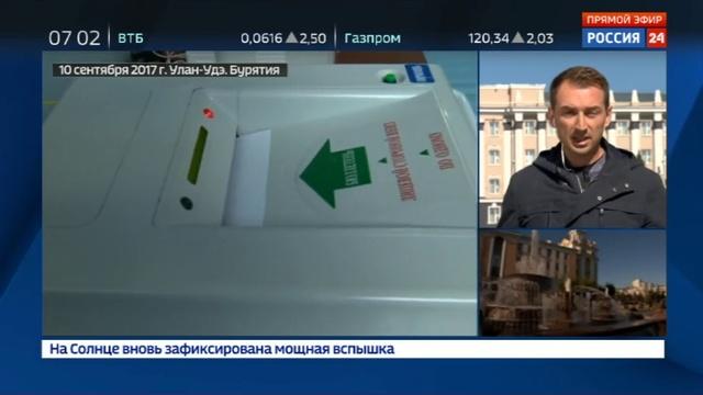 Новости на Россия 24 Победу на выборах главы Бурятии одержал Алексей Цыденов