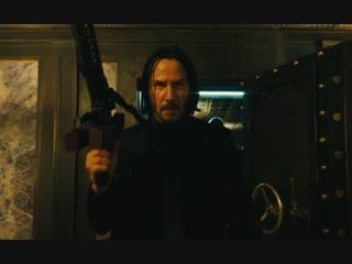 Джон Уик 3 - Официальный трейлер