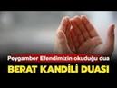 Berat Kandili'nin anla ve önemi Berat Kandili Muhammed Mustafa SAV duası ve ibadetleri