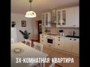 3 к кв Волгоградская 178