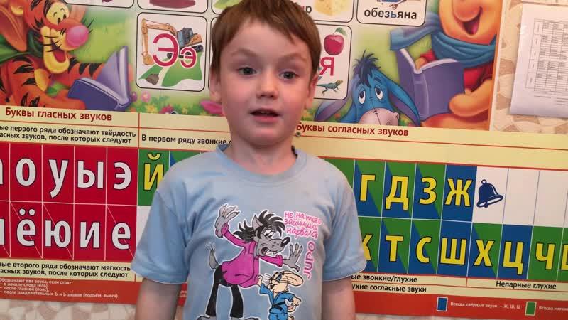 А вчера я сыном был! Савельев Тихон(5 лет) МБДОУ№ 69