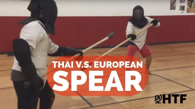 Thai versus European Spear Sparring