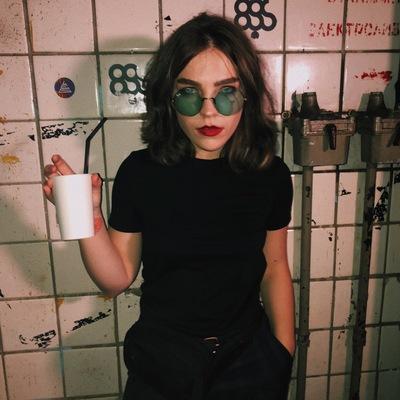 Вероника Вишерская