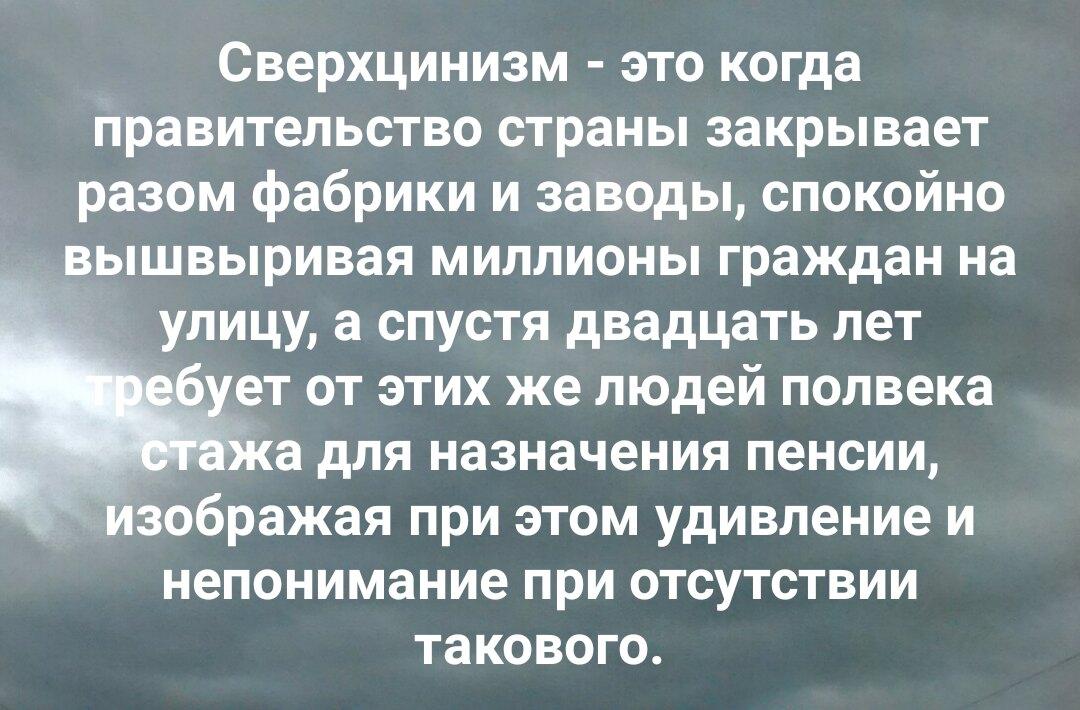 https://pp.userapi.com/c850024/v850024753/42982/Z1-josVca9I.jpg
