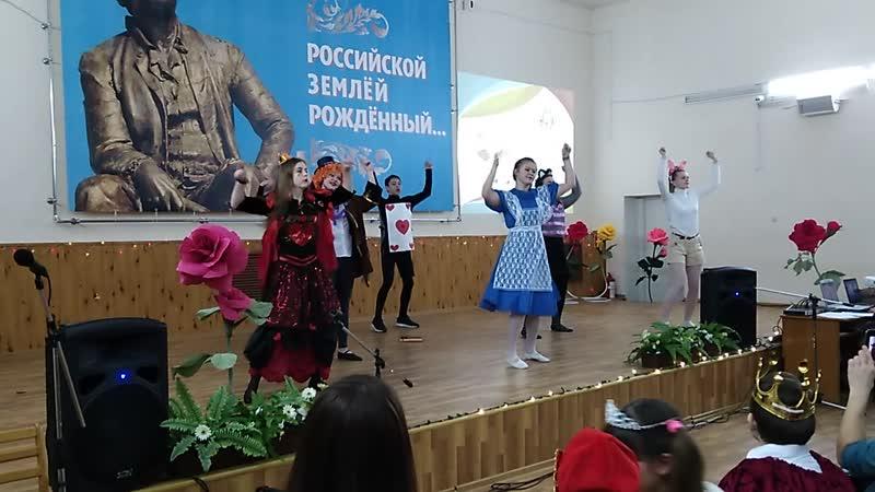 Алиса в стране чудес Хореографическая группа Холмогорской средней школы