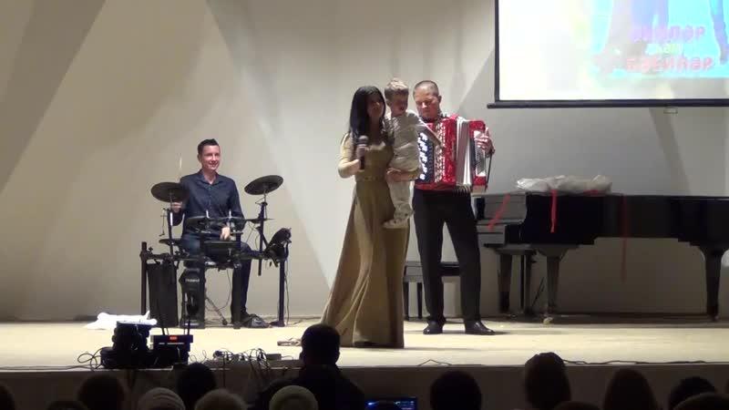 18)Концерт Әниләр һәм бәбиләр - 22.08.2018 (Нижнекамск)