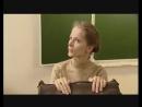 Капитанские дети (2006) 2 серия