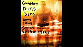 Gunther ding ding dong song кавер