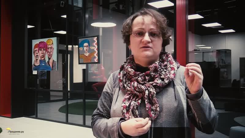 Психолог Марина Филоник о тщеславии