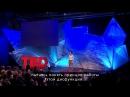 TED - новый прорыв в лечении болезни Альцгеймера от Самуэля Колена