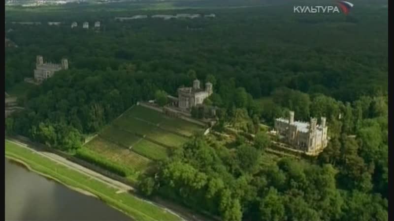 Дрезден и Эльба. Саксонский Канал