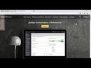 OTYS. Добавление сайта в поисковые системы и установка Яндекс Метрики