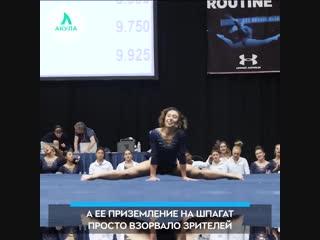 Взрывное выступление гимнастки | АКУЛА