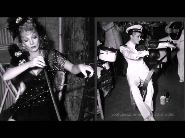 Пилила Марлен Дитрих 1948