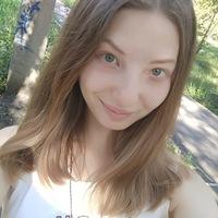 Шидаева Любовь