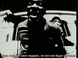 Rev Run feat. Mase, Diddy, Snoop Dogg, Salt N Pepa, ONYX & Keith Murray - Santa Baby (1997) [Russian Subtitles]