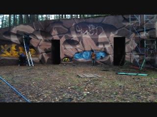 ЭКО АРТ FOREST DRAW 2018