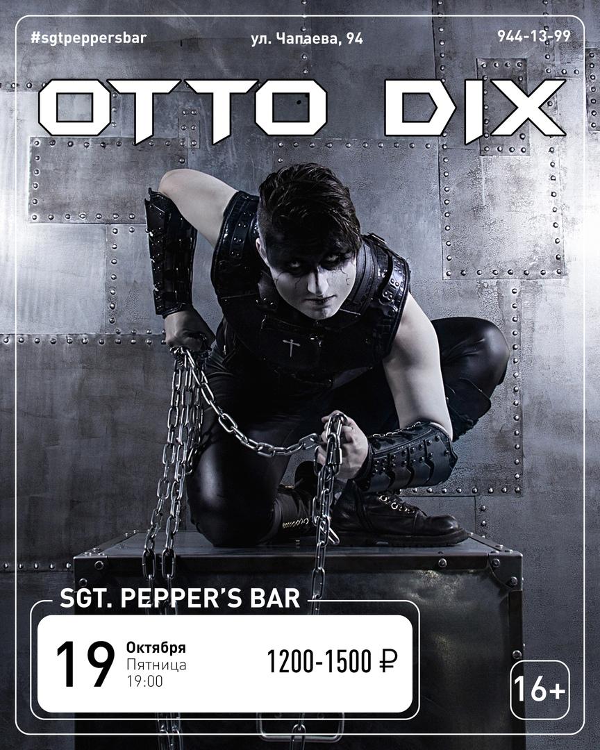 Афиша Краснодар OTTO DIX - Краснодар Sgt.Pepper's Bar 19.10